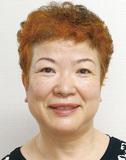 三澤 京子さん