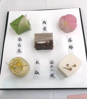 黒田さんが出展した今年の上生菓子