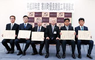 木村町長(右から3人目)と各社の出席者