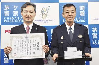 藤江組合長(左)と田中署長