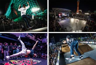 BMXフラットランド、スケートボード、ブレイクダンスの3つの世界大会が寒川を舞台に開催される