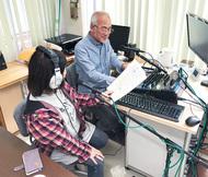 さむかわラジオ4・1開局