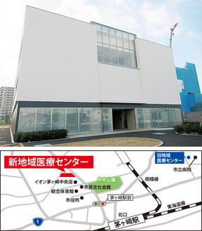 新たに完成した茅ヶ崎市地域医療センター