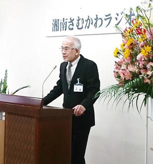 式典で挨拶に立つ今井理事長