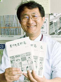 完成した寒川町史研究を手にする高木秀彰文書館長