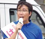 福祉施策の充実や、いじめ撲滅などを掲げた橋本氏