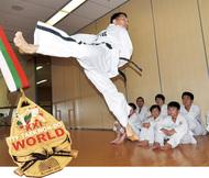 平間さん世界大会で栄冠