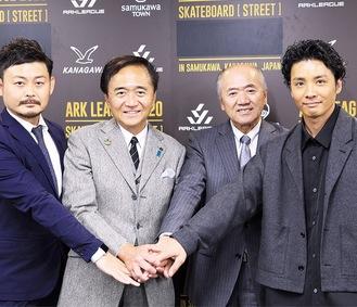 (左から)アークリーグの加藤亮代表理事、黒岩県知事、木村町長、BMX選手の内野洋平氏