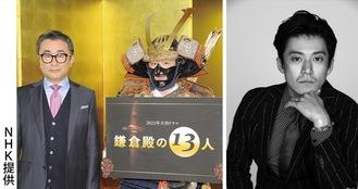 北条義時役は小栗旬さん、脚本は「新撰組!」や「真田丸」の三谷幸喜さん