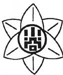 校章は茅ヶ崎の大竹房子さんの案だった