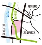 A事案区域(海軍工廠の跡地)