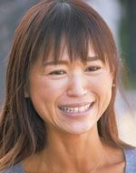 平瀬 奈緒子さん