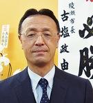 綾瀬市長の応援も受けた山上氏