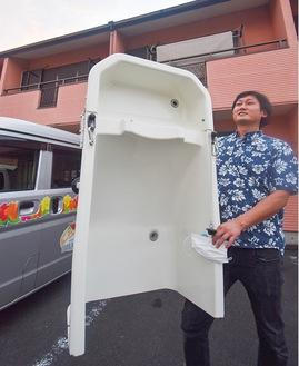 訪問時に使っている組み立て式の浴槽