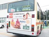 ポリオ根絶へPRバス発車
