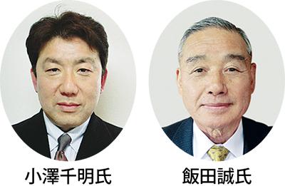 12年ぶりに県議選へ
