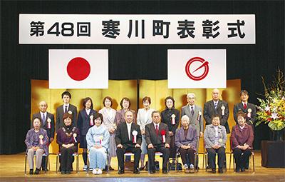 16人5団体を表彰
