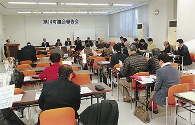 議会報告会を初開催
