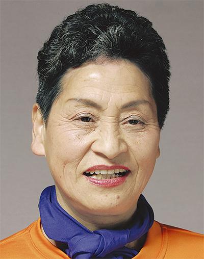 伊藤 フサ子さん