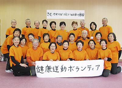町民の健康増進を支援
