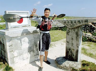 寒川で日本一周報告会