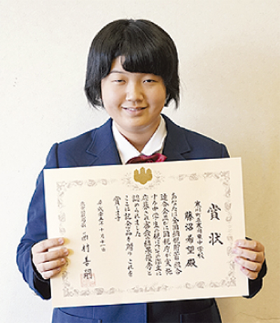 東京国税局長賞を受賞