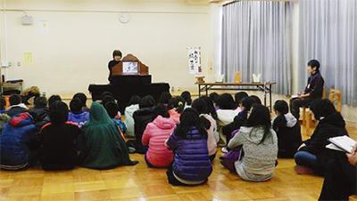 「いのち」題材6年生へ