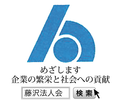 どうなる世界経済と日本
