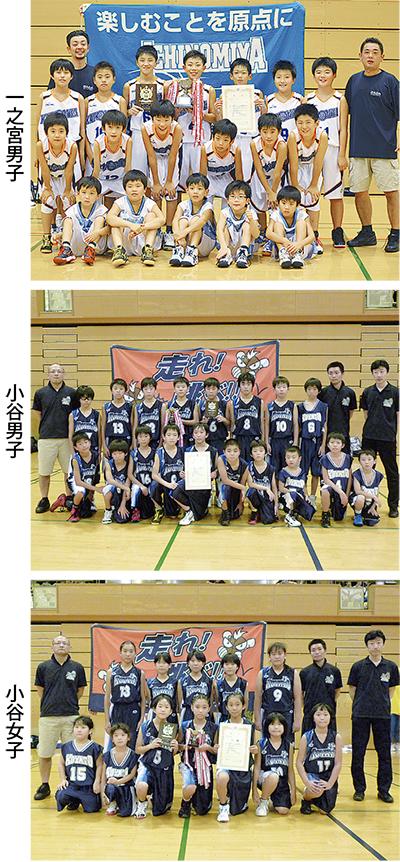 寒川3チームが県大会へ