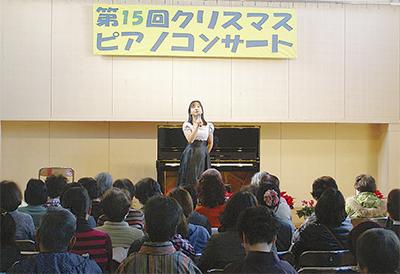 恒例ピアノコンサート