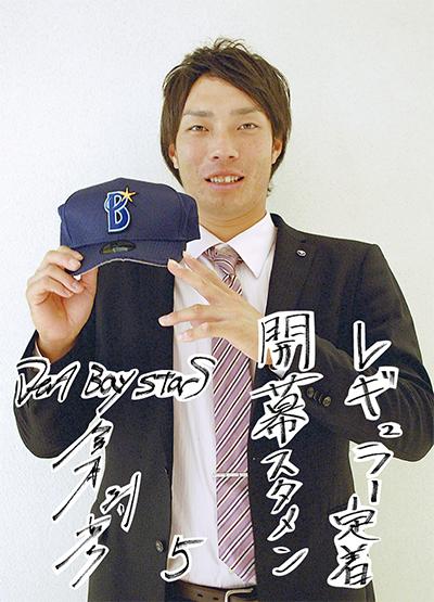 目標は「日本一の遊撃手」