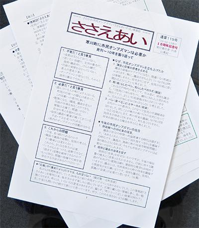 「南風型」貫き10周年