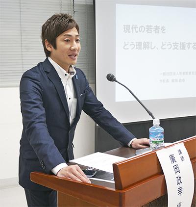 伊藤学校・廣岡氏が講演
