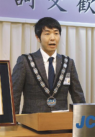 新理事長に今井裕樹さん