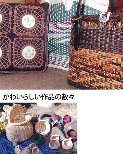 籐かご作品を展示・販売