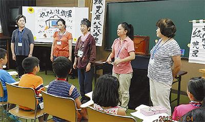 小中学生の紙芝居教室