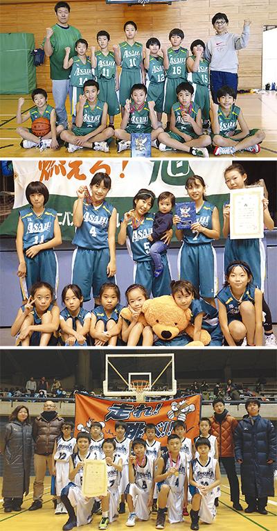 寒川から3チームが県へ