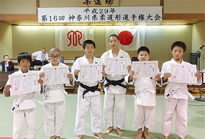柔道「形」で県大会入賞