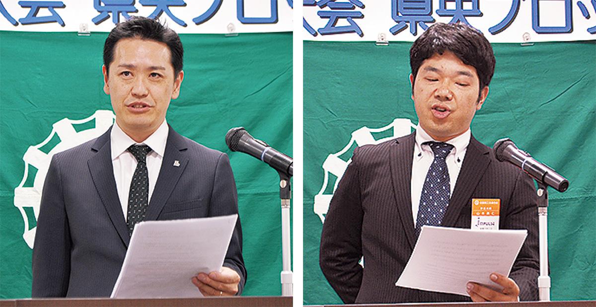 2人を地区代表に選出