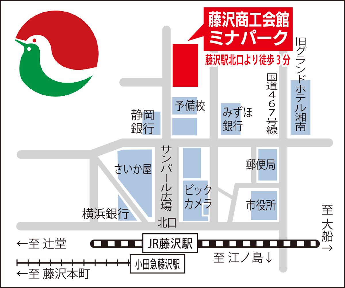 不動産公開セミナー&相談会