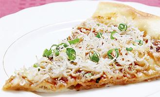 湘南しらすを使ったピザ