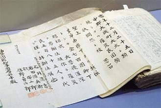 明治35年に大磯町の半分を焼く大火が起きた際に天皇皇后両陛下から見舞金700円が下賜され、被災者585人の代表者が謝意を表すために神奈川県知事へ宛てた書