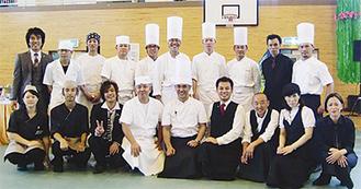 歌津中学校に赴いた料理人ら