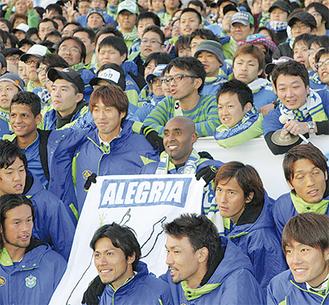 湘南を愛し、湘南が愛したアジエルがチームを去った(写真=11/26札幌戦・平塚競技場)