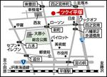 ■ツクイ平塚/平塚市西真土1-2-11【電話】0463・30・3525