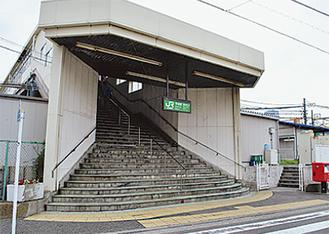 整備される駅西口の南階段