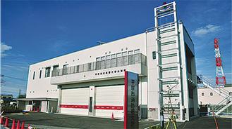 完成した大野出張所/平塚市提供
