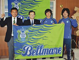 左から曺監督、落合市長、坂本選手、馬場選手