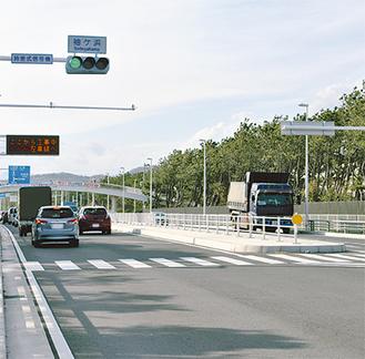 4車線化は袖ケ浜から虹ケ浜まで延長された