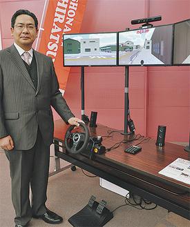 安全運転から事故処理までの疑似体験ができるシステムを開発したラッキーソフトの三田村社長